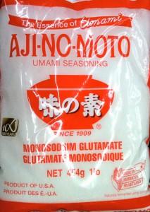 Аjinomoto